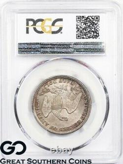 1838 Capped Bust Half Dollar PCGS MS 64 REEDED, Better Date, Scarce This Nice