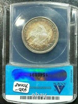 1838 Capped Bust Silver Half Dollar Anacs Au 53 Beautiful Coinref#8891