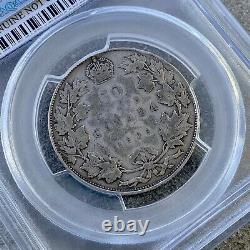 1921 Canada Silver Half Dollar 50 Cent Coin King of Canadian Coins